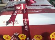 卡贝蛋糕烘焙工坊 中山门店