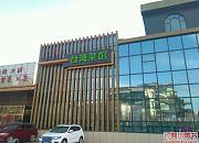 宝月楼台湾菜馆 人民公园店