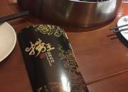 捞王锅物料理 鄞州店