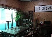 老顺祥茶馆