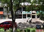 重庆溏鱼儿火锅 税亭街店