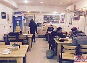 舟山渔家菜馆