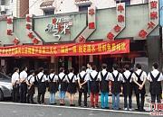 留下来筒骨砂锅 滨江联庄店