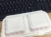 甘其食 江陵路店