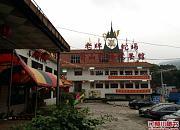 茶山蛇场蛇餐馆