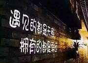 马大哈火锅 操场城店