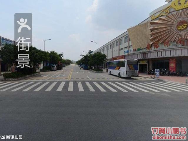 广州龙庆北方餐厅