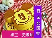 疯狂烘焙私厨 增槎路店