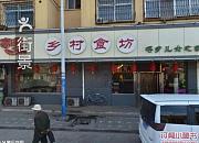 大厨师小饭店