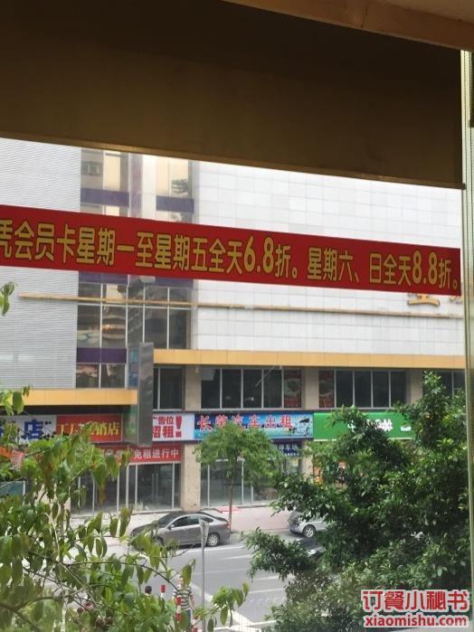 广州武林厨神