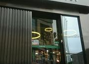 净果甜品 广电店
