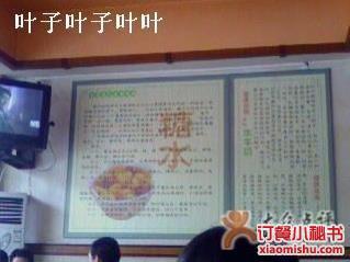广州沙湾牛奶店