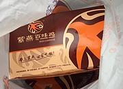 紫燕百味鸡 南京九村店