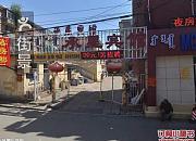 东北大兴安岭饭馆