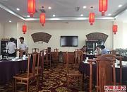 徽商大酒店餐厅