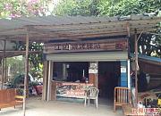 生物岛江边烧烤驿站
