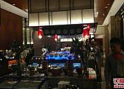 长风凯莱酒店·西餐厅
