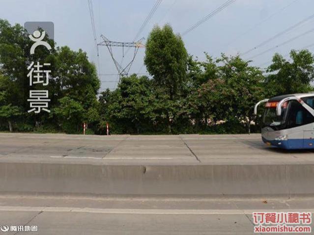 广州东北老家饺子馆