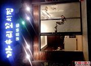 韩国料理《深夜食堂》