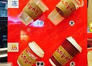 台茶丸子 南丰汇分店