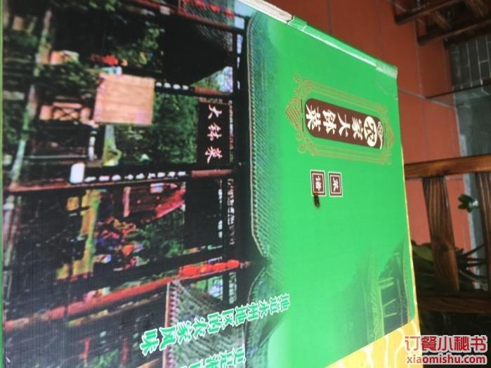 广州农家大钵菜
