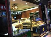绿贝烘焙 客村第十分店