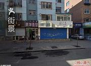 斡南河蒙古茶社
