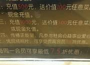 虾扯蛋餐饮连锁 体育场直营店