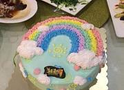 莎曼莎蛋糕