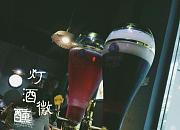 兄弟龙虾 胜太路店