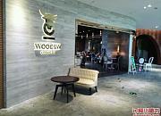 Woocow 砂之船旗舰店