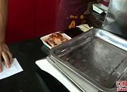 孙老大北京烤鸭