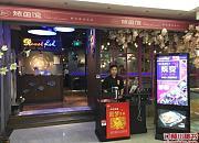 川色满园烤鱼馆 南京新百店