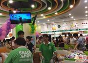 零食工坊 燕亭路店