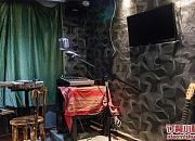 光年音乐酒吧