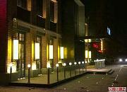 大瀜和餐厅
