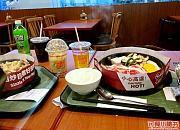 胡椒厨房 金安中央大街店