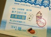 BEAN HOUSE豆乳·甜品 豆号