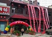 紫砂之兴茶艺馆