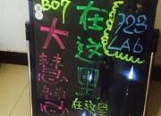 923lab大慧慧甜品