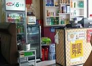 麦炒林麻辣香锅 天力店