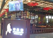 印象泰东南亚主题餐厅店 红博店