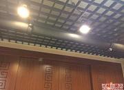 合味轩家常菜 沙坪坝店