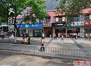 张鸭子 南桥寺店
