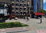 巫山烤全鱼 大庆分店