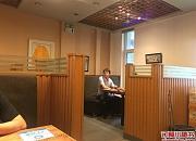 阿里郎韩国餐厅