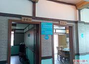 郑件洋芋饭庄总店