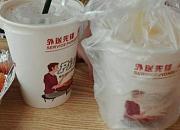 尊宝比萨 南桥寺永辉城市生活广场店