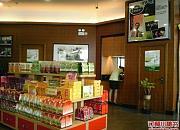 天福茗茶 大林村店