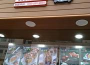 N多寿司 南大街店